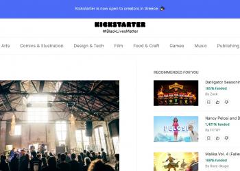 Kickstarter: ανοίγει στους Έλληνες δημιουργούς