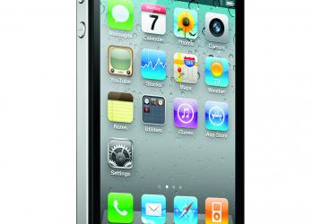 Χωρίς NFC το iPhone 5