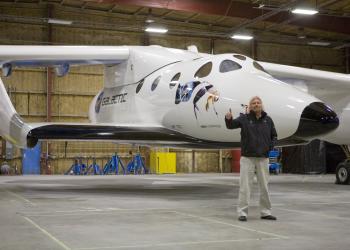 Αποκαλυπτήρια του SpaceShipTwo