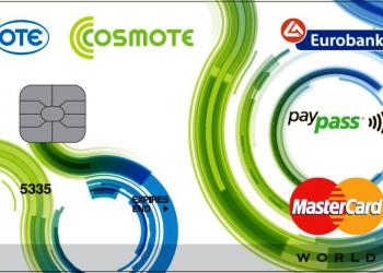 Πιστωτική κάρτα OTE-Cosmote World MasterCard