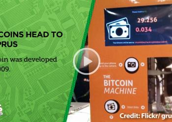 Στην Κύπρο το πρώτο παγκοσμίως ΑΤΜ για ψηφιακό χρήμα