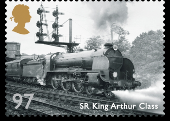 Κυκλοφόρησε το πρώτο έξυπνο γραμματόσημο