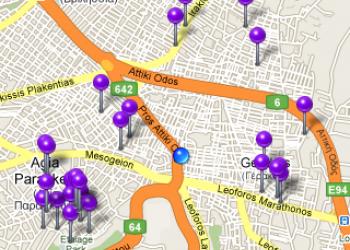 'Εστιατόρια' iPhone app