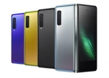 Ξεκινάει η κυκλοφορία του Samsung Galaxy Fold