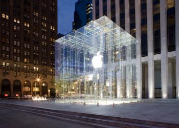 Η Apple πάει στο... Λας Βέγκας