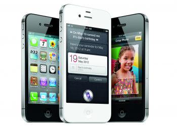 Άρχισαν οι φήμες για την ημερομηνία του νέου iPhone