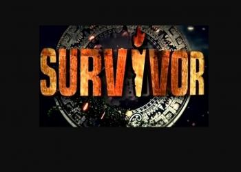 Στις μέρες του Survivor