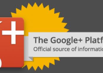 Τι λείπει από το Google+;