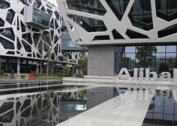 30,8 δισ. δολάρια σε μια ημέρα από την Alibaba