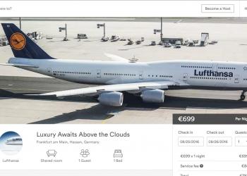 Η Lufhtansa πουλάει θέσεις στο AirBnB