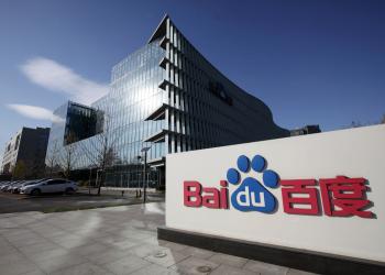 H Baidu στην Uber