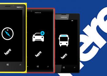Σε γερμανικά χέρια οι χάρτες της Nokia