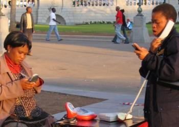 Η Αφρική δικτυώνεται