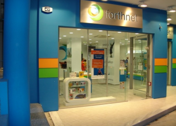 Στον έλεγχο των τραπεζών η Forthnet