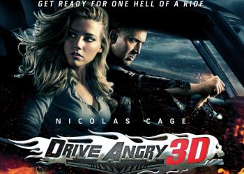 Και 3D ταινίες στο Nova on demand