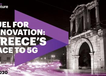 Accenture: άνω των 6 δισ. δολαρίων η προοπτική συνεισφοράς του 5G στο ΑΕΠ της Ελλάδας