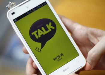 Messaging apps: το αντίπαλο δέος του Facebook;