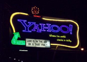 Ποιο Yahoo και ποιο μέιλ...