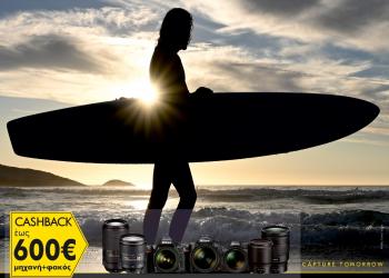 Προσφορά επιστροφής χρημάτων από τη Nikon
