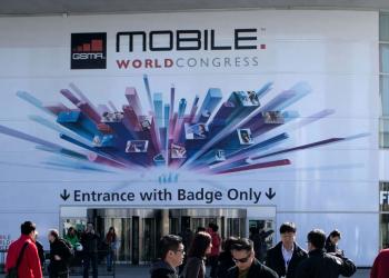 Η Ericsson αποσύρεται από το Mobile World Congress λόγω κορωνοϊού
