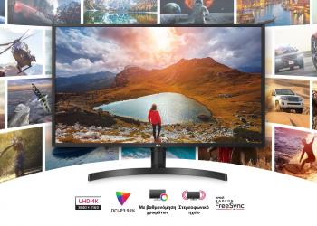 LG: νέο gaming monitor υψηλών προδιαγραφών