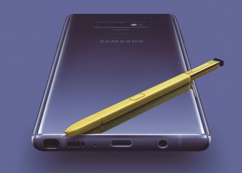 Ξεκίνησαν οι προπαραγγελίες του Samsung Galaxy Note 9