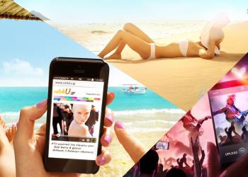 Online και τον Δεκαπενταύγουστο από τις παραλίες
