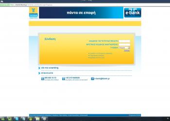 Nέες υπηρεσίες ηλεκτρονικής τραπεζικής από το ΤΤ