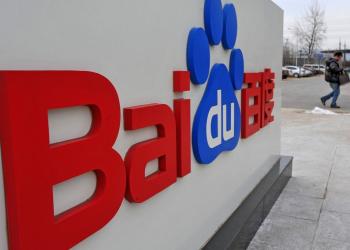 Μεγαλύτερη στα appstores η Baidu