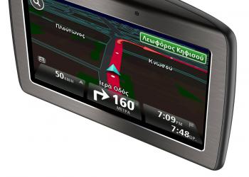 Νέα συστήματα πλοήγησης από την TomTom