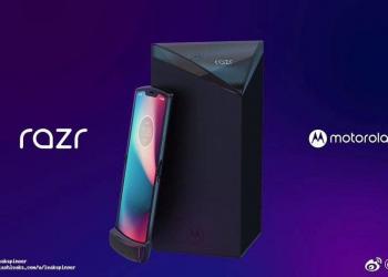 Αυτό είναι το αναδιπλούμενο smartphone της Motorola