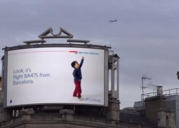 Μια εξαιρετική διαφήμιση