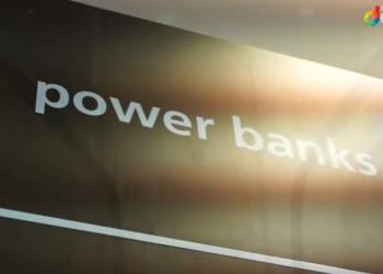 Φορητές επαναφορτιζόμενες μπαταρίες από τα Public