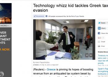 Ο Χάρης Θεοχάρης στο Reuters