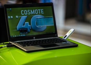 Cosmote: 4G στο 70% του πληθυσμού της Ελλάδας