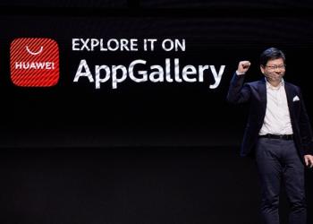 Huawei AppGallery: το οικοσύστημα εφαρμογών της Huawei διεκδικεί να αποτελέσει τον ισότιμο τρίτο πόλο