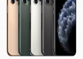 Ξεκίνησαν οι προπαραγγελίες για το iPhone 11
