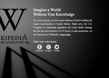 Η Wikipedia 'σβήνει' τα Google Maps
