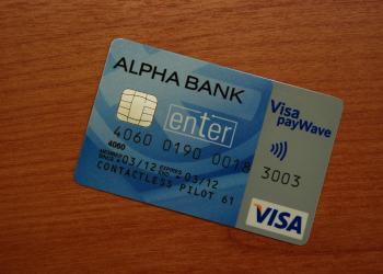 Ανέπαφες πληρωμές από Alpha Τράπεζα και Visa