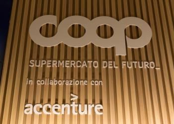 Το σούπερ μάρκετ του μέλλοντος