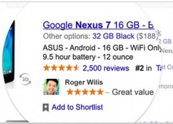 Ήρθαν οι 'φιλικές' διαφημίσεις της Google