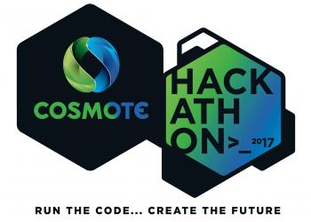 Τρεις ημέρες ακόμα για τη συμμετοχή στο Cosmote Hackathon