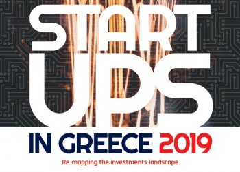 Startups in Greece 2019: 60 εκατομμύρια έχει επενδύσει το EquiFund στα ελληνικά startups