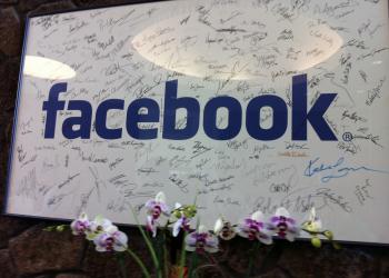 Ηλεκτρονικό χρήμα από το Facebook