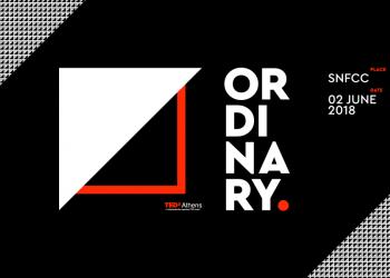 Ανανεωμένο επιστρέφει το TEDxAthens