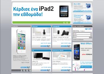 Νέο ote.gr