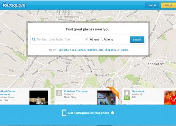 Ανοικτή μηχανή αναζήτησης το Foursquare