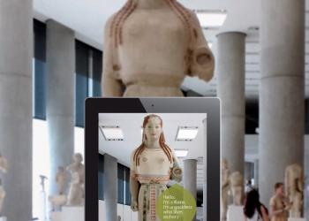 Προσωποποιημένη και διαδραστική εμπειρία στα μουσεία