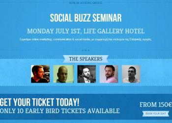 Κέρδισε εισιτήριο με έκπτωση για το Social Buzz Seminar