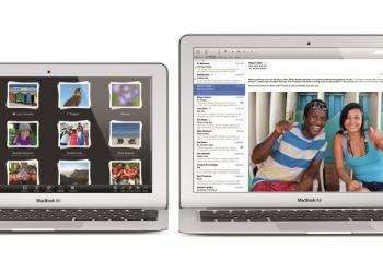Νέα MacBook Air